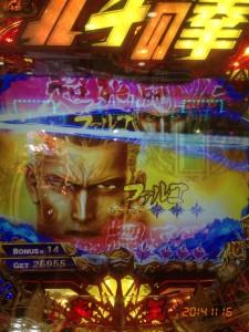 北斗の拳6 超死闘ゾーン