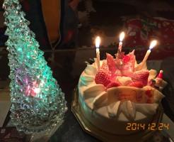 よしきち クリスマスケーキ