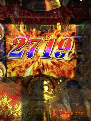 CR烈火の炎2